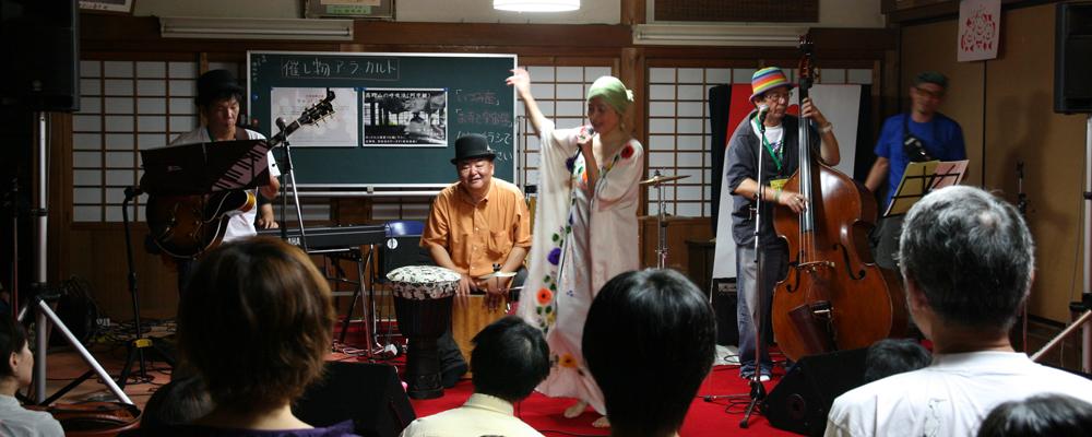 和泉の国ジャズストリート