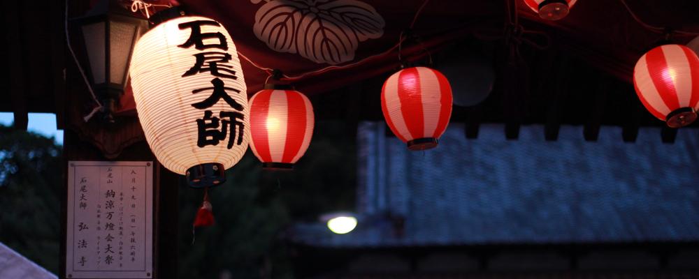 夏祭り(万燈会)