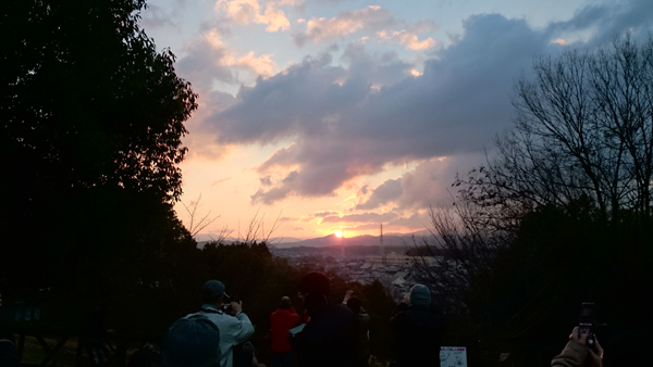 rising-sun2016