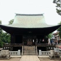 目黒・円融寺