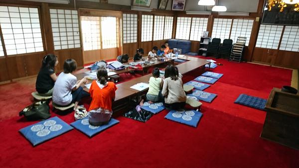 お寺で宿題をやっちゃお会@石尾山弘法寺