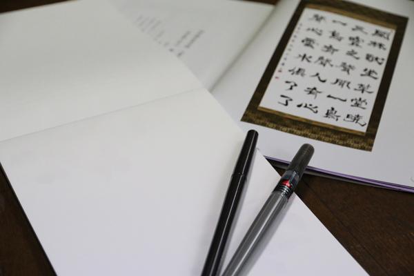 2019年の修正会@石尾山弘法寺